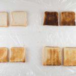 tefal express toasts